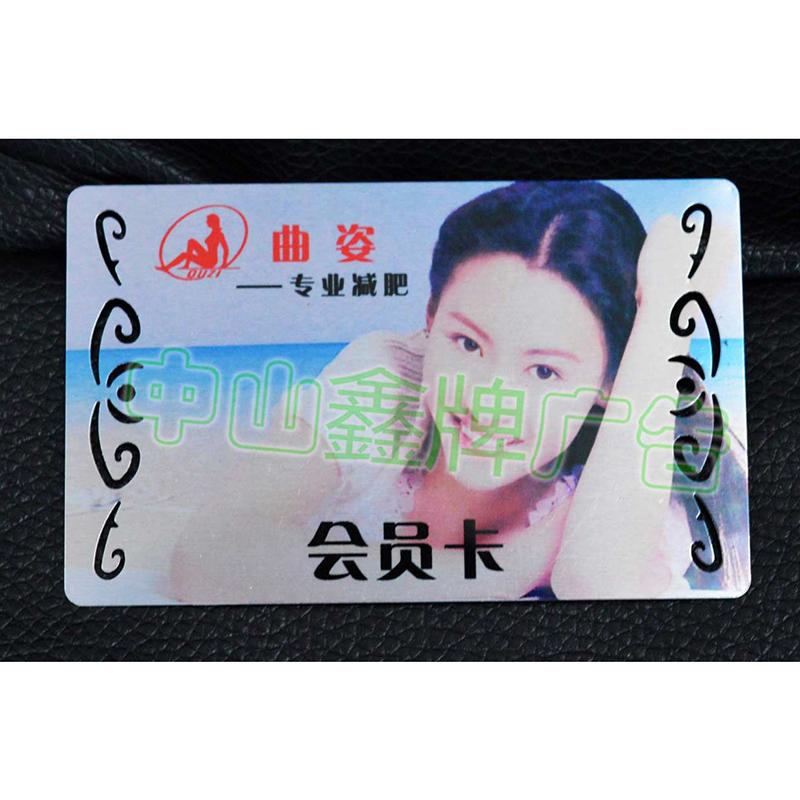 金属卡片1