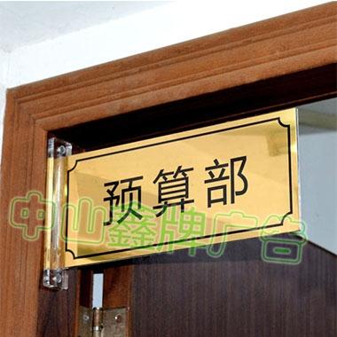 广泛的金属复合材料标识牌
